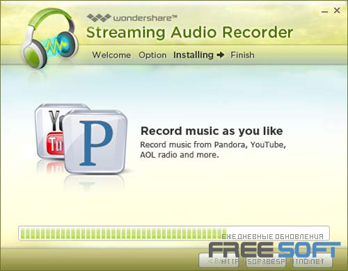 wondershare auido recorder